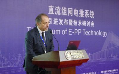 E-MS at Shiptec China 2016