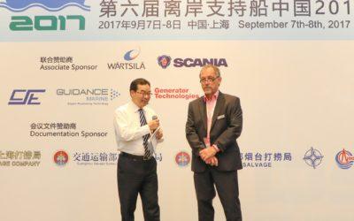 E-MS at OSV China 2017